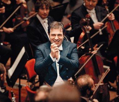 Orchestra Mozart | EVENTO ANNULLATO